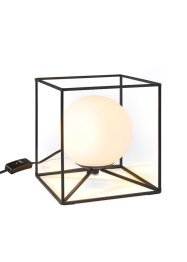 Lampe de table Cube, bpc living bonprix collection