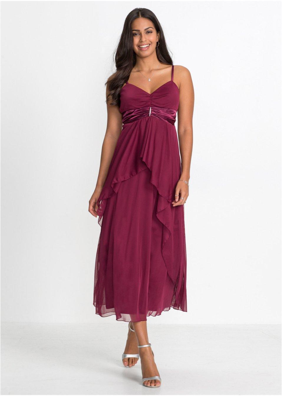 robe longue prune femme