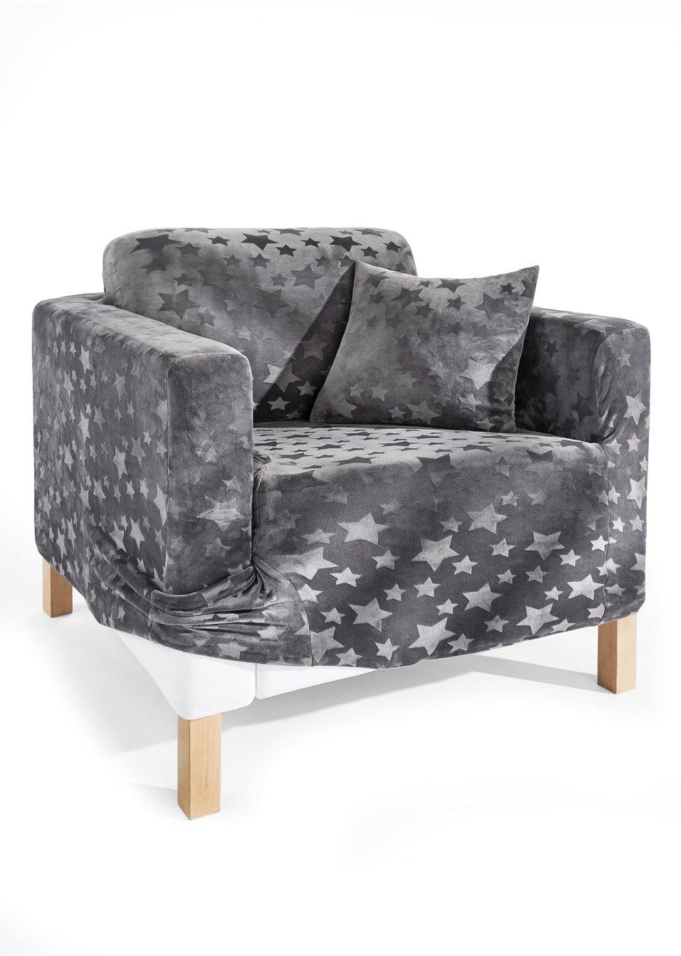 im handumdrehen ein neuer look husse sterne grau. Black Bedroom Furniture Sets. Home Design Ideas