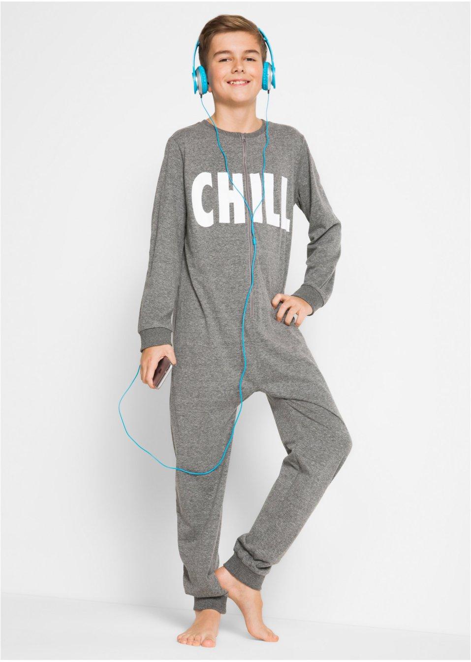 pretty nice 49c8e a8fc2 Schlafanzug für Knaben online kaufen bei bonprix