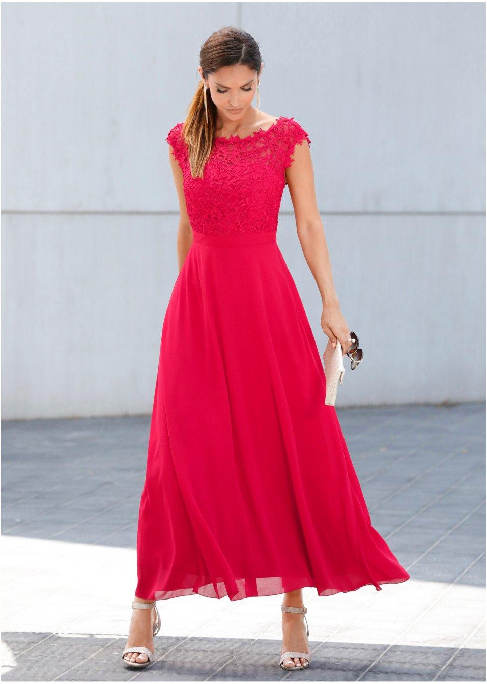 Rote Kleider für Deinen feurigen Auftritt  bonprix