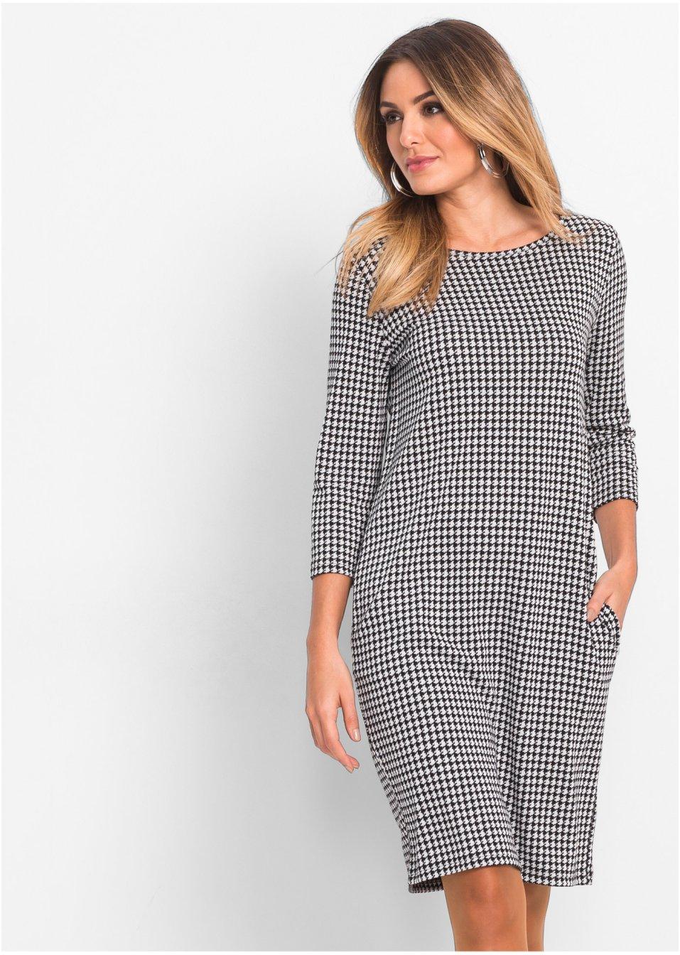 Kleid schwarz/weiss gemustert - Damen - BODYFLIRT - bonprix.ch