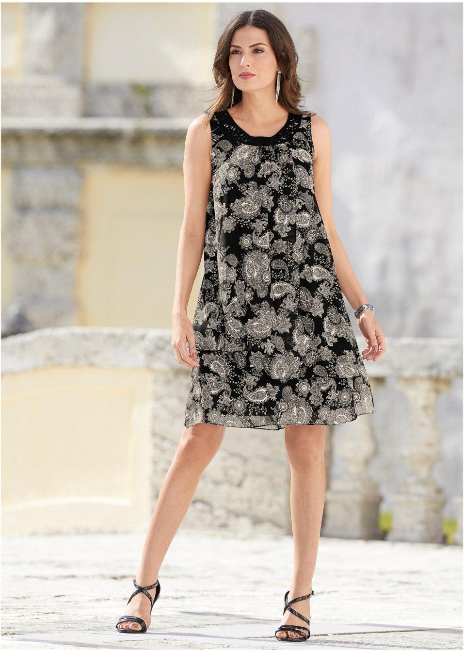 sale: trendige kleider zu reduzierten preisen | bonprix