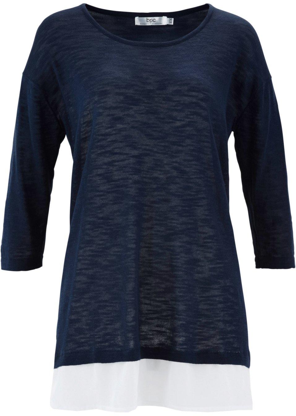 ansprechender flammgarn pullover mit bluseneinsatz. Black Bedroom Furniture Sets. Home Design Ideas