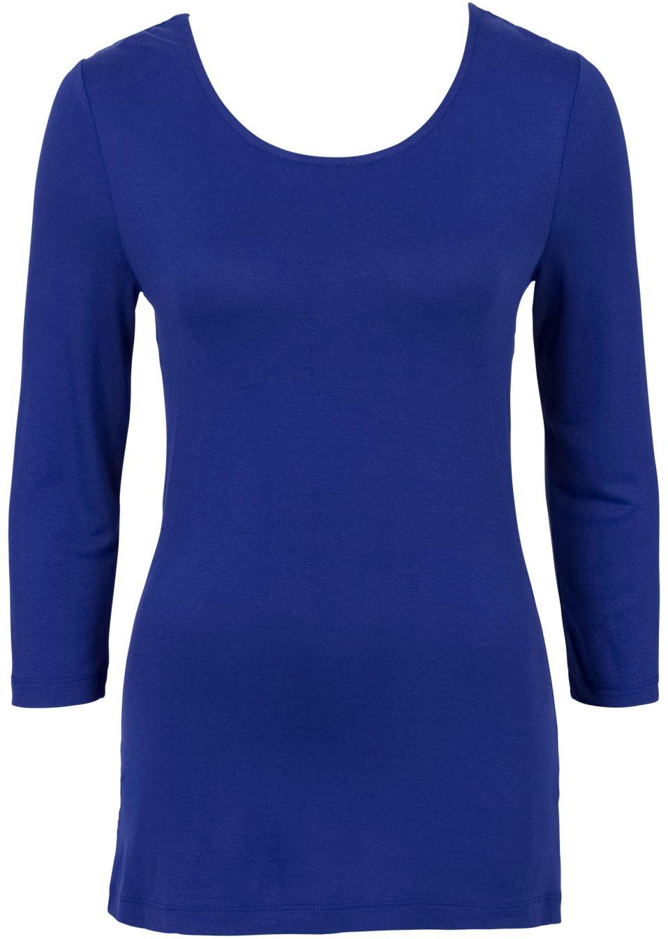 3 4 shirt mit wasserfall kragen dunkelblau. Black Bedroom Furniture Sets. Home Design Ideas