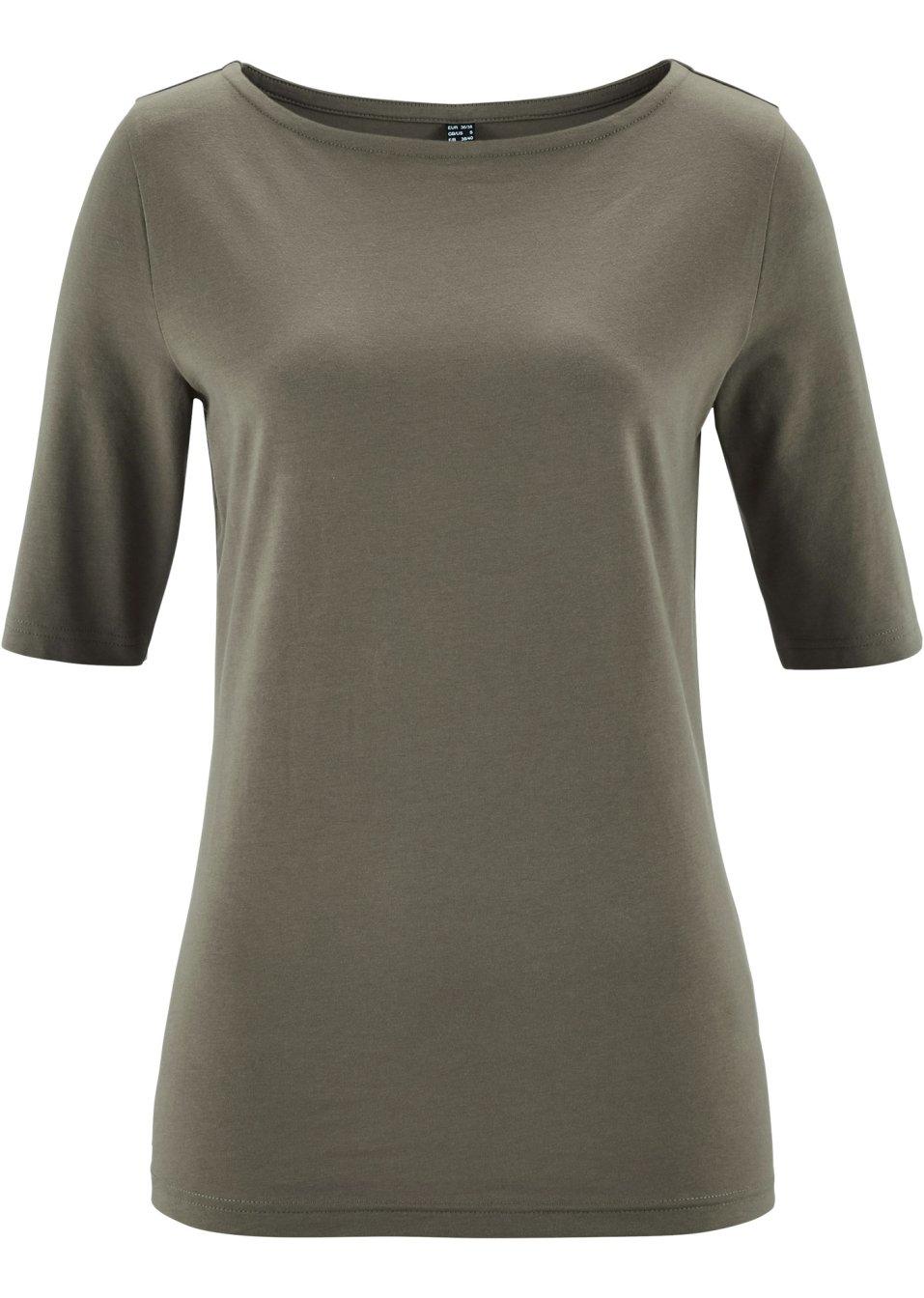 schlichtes shirt mit tollem u boot ausschnitt und halbem. Black Bedroom Furniture Sets. Home Design Ideas